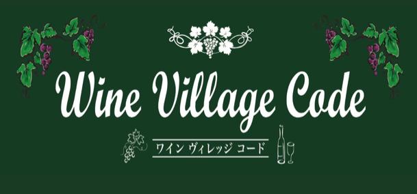 Wine Village Code